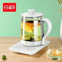 YANGZI 扬子 电热水壶烧水壶恒温一体全自动保温家用养生壶泡茶专用电水壶