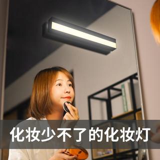 充电式led镜前灯免打孔 22cm