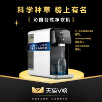 QINYUAN 沁园 LRD5911-5D 饮水机净水器