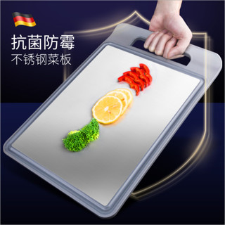 优圣美帝 304不锈钢菜板**防霉家用案板厨房切菜板占板切水果砧板