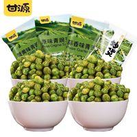 KAM YUEN 甘源 多种口味1113g/200g/120g青豆组合装蟹黄味休闲小包零食