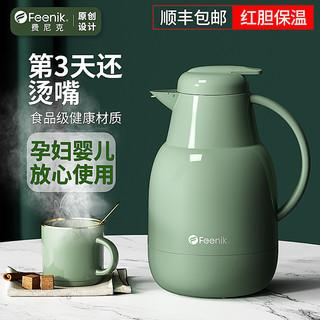 FEENIK 费尼克 保温水壶保温壶家用大容量暖水壶热水壶保温瓶热水瓶小暖瓶