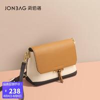 JONBAG 简·佰格 简佰格斜挎小方包女大容量女士单肩包2021原创包包小众设计通勤女包时尚小挎包
