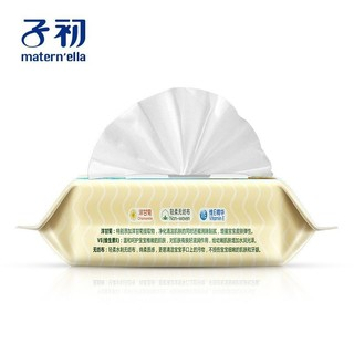 Matern'ella 子初 婴儿湿巾洋甘菊宝宝手口专用湿纸巾新生儿童80抽带盖洗脸巾