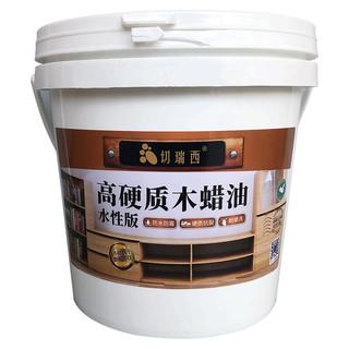 切瑞西 高硬质木蜡油木器漆 覆盖白色 2.5L