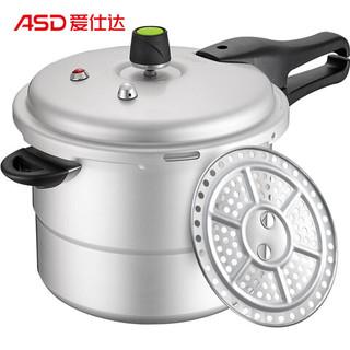 ASD 爱仕达 JX7524TE 乐当家电磁炉通用T型 压力锅 24CM