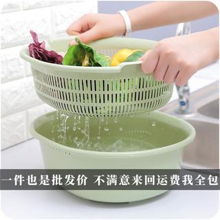 XingLiheng 双层洗菜沥水篮