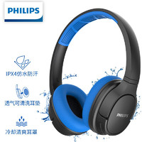 PHILIPS 飞利浦 头戴式运动耳机 无线蓝牙耳机 防滑头梁 跑步防水防汗耳机 苹果安卓手机通用 SH402黑