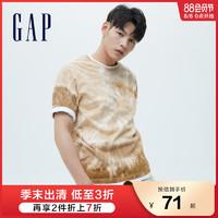 Gap 盖璞 男女装扎染纯棉短袖T恤683859 2021夏季新款上衣
