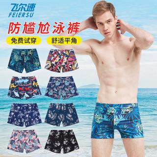 泳裤男防尴尬夏季五分大码速干宽松泳衣温泉专业男士游泳裤套装备