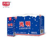 (5月新货)光明牌 冰淇淋风味牛奶200ml*12盒 整箱童年味道包邮