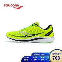 Saucony索康尼 2021新品KINVARA菁华12男子轻量竞速跑步鞋缓震减震跑鞋男S20619 荧光绿 44.5