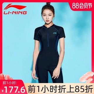LI-NING 李宁 泳衣女夏2021新款专业连体平角保守显瘦遮肚游泳衣泡温泉泳装