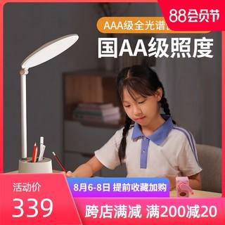 BASEUS 倍思 国AA级护眼台灯学习专用护眼灯中小学生宿舍卧室儿童书桌灯