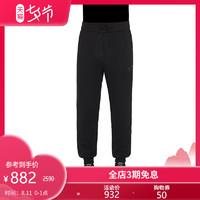 【尖货】Y-3 男子休闲运动长裤M CLASSIC TRACK PANTS CY6844