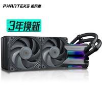 PHANTEKS 追风者 240T30 一体式CPU水冷电脑散热器