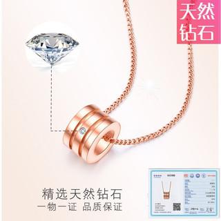 StarEye 星眸 钻石项链-小蛮腰-合金