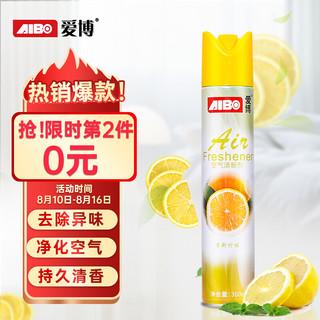 爱博 空气清新剂喷雾 柠檬香 家用卧室香薰厕所卫生间除臭去异味车用净化空气