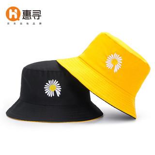 惠寻 小雏菊双面盆帽 防紫外线小清新