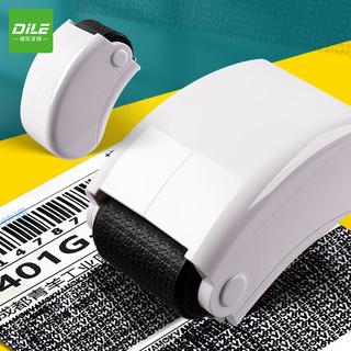 递乐  隐私保护遮盖私人合同文件资料涂抹滚轮乱码保密印章 2746白色 +1瓶黑色印油