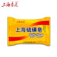 六神上海硫磺皂上海香皂洗手沐浴肥皂洗澡面部洗脸除螨虫硫黄皂实惠装 85g
