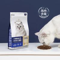 One's Member 六种鱼全价冻干猫粮 宠物主粮幼猫成猫全价粮全阶段通用粮 400g