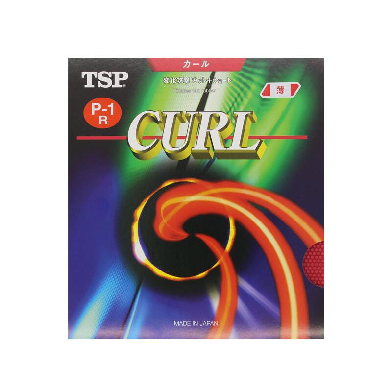 TSP乒乓球拍VICTAS长胶套胶单胶皮颗粒胶CURL P-1R P-3αR 20505 20525 P-1R黑色 厚度OX(单胶皮)