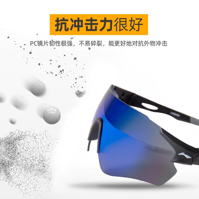 李宁骑行太阳眼镜变色偏光男专业运动防风沙自行车摩托车跑步装备