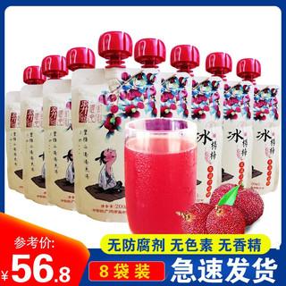 羿宫坊杨梅汁 200ml*8袋