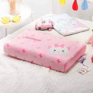 江南生活 泰国乳胶枕 儿童卡通