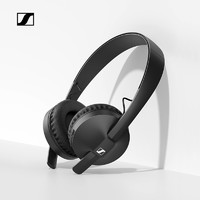 SENNHEISER 森海塞尔 新品SENNHEISER/森海塞尔HD250BT头戴式无线蓝牙耳机旗舰店官网