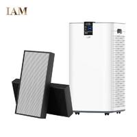 IAM 英国IAM空气净化器 家用卧室内去除甲醛细菌雾霾二手烟尘味负离子 空气消毒KJ780F-A1 780F+滤网套装
