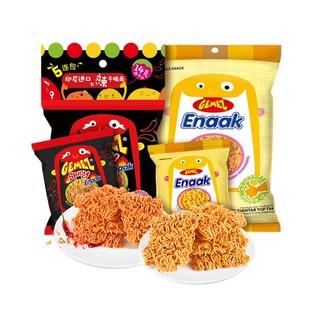 GEMEZ Enaak 印尼GEMEZ膨化零食烧烤香辣小鸡干脆火鸡捏碎面134g×1组
