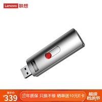 Lenovo 联想 L7C 固态U盘 高速传输 USB3.1和Type-C双接口 手机U盘 双接口固态闪存盘(256GB)
