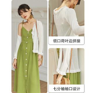 弥古 防晒衣女夏季v领短款针织开衫薄款罩衫外套空调衫上衣配裙子外搭