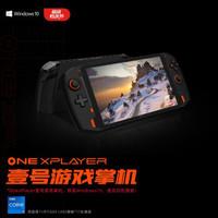 OnexPlayer壹号游戏掌机WIN10掌上游戏机8.4英寸第十一代酷睿i7笔记本电脑 黑色 i7-1195G7 16GB+1TB