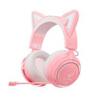 Somic硕美科 GS510网红同款发光猫耳朵耳机头戴式游戏电竞笔记本电脑直播专用粉色少女心有线耳麦