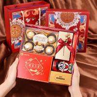 结婚喜糖礼盒成品含糖婚礼喜盒礼盒装糖果高档伴手礼订婚回礼盒子