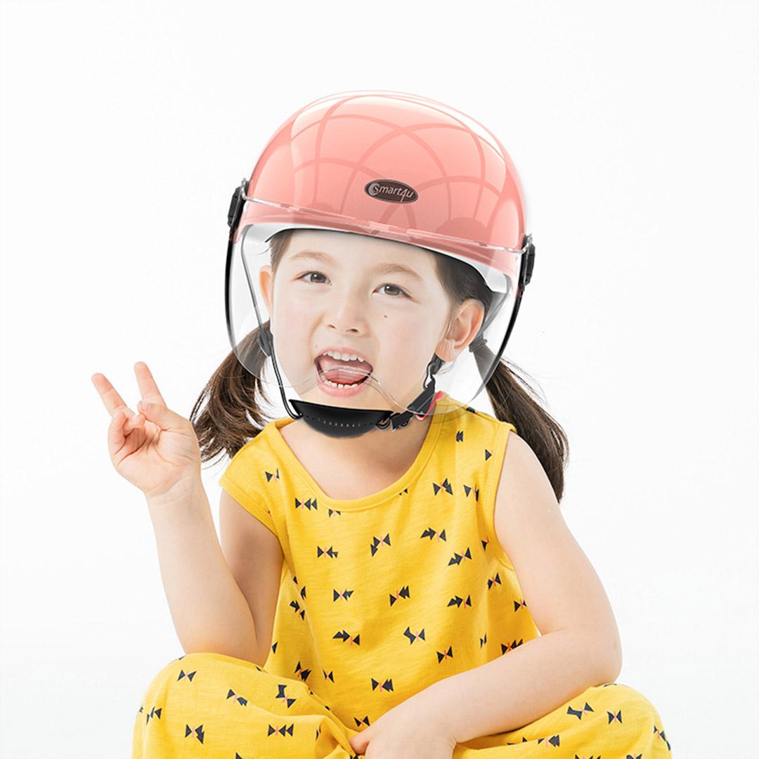 Smart4u小行猩儿童安全头盔 均码 珠光白