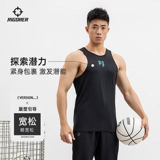 RIGORER 准者 2021新款运动背心男篮球训练健身肌肉控球后卫PG透气速干无袖