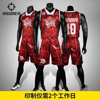 RIGORER 准者 篮球服套装 新款爆裂纹篮球比赛训练服球衣裤男女DIY印制印号