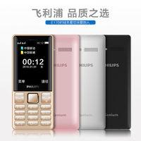 百亿补贴 : PHILIPS 飞利浦 E170 功能手机