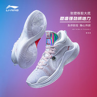 LI-NING 李宁 CJ篮球鞋男鞋2021秋季新款迈克勒姆实战正品低帮鞋子运动鞋男