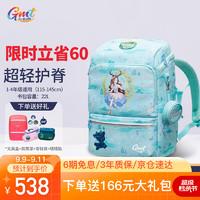 GMT for Kids小方包1-5年级小学生书包轻质减负儿童背包 元气鹿仙女(抗菌升级)
