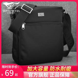 SEPTWOLVES 七匹狼 斜挎包男斜挎单肩小包包男士背包斜跨男包休闲2021新款时尚