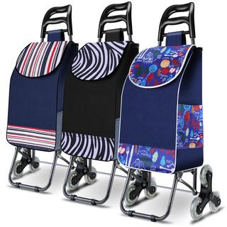 惠惠 爬楼购物车买菜车小拉车折叠手拉车行李拉杆车超市家用便携小推车