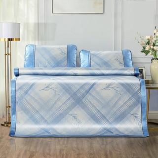 FUANNA 富安娜 家纺 冰丝凉席 双面提花席子藤席三件套 单双人可折叠空调席 知秋1.8米床(180*200cm)蓝色