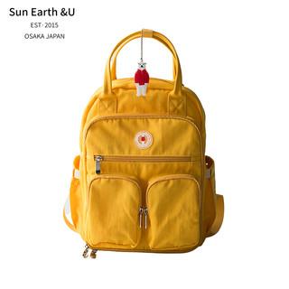 sun earth&u 日本乐天马卡龙防水尼龙妈咪包宝妈妈包母婴包女士双肩包女包学生书包多功能旅行背包INS包网红包