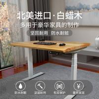 达宝利电动升降桌站立式电脑桌电脑台式桌家用书桌智能升降办公桌