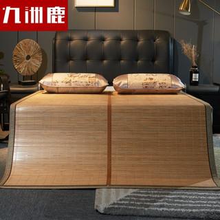 九洲鹿 凉席竹席子 双面折叠双人竹藤席空调席1.8米 (不含枕套)